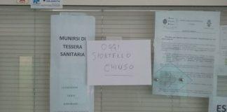 Casa della Salute di Praia a Mare, anche oggi tendine abbassate all'ufficio prenotazioni