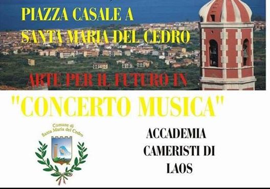Santa Maria del cedro (Cs), Mauro Limongi annuncia la rinascita del centro storico