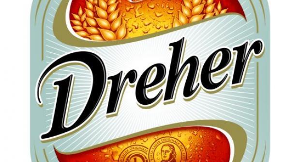 L'ordinanza di Sollazzo favorisce davvero la Dreher, partner del Festival del peperoncino?