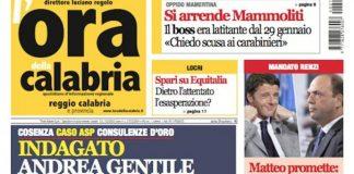 Calabria e giornalismo   E' l'Ora del fallimento? La risposta il prossimo 13 luglio